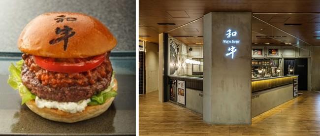 最高級A5等級の神戸牛100%の「神戸牛バーガー」『Wagyu Burger』で10月30日(土)より土日・期間限定で発売