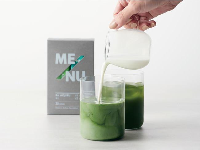 美味しさをまっすぐに追求した青汁【Re AOJIRU】新発売。青汁は「美味しい!だから飲む!」時代へ。