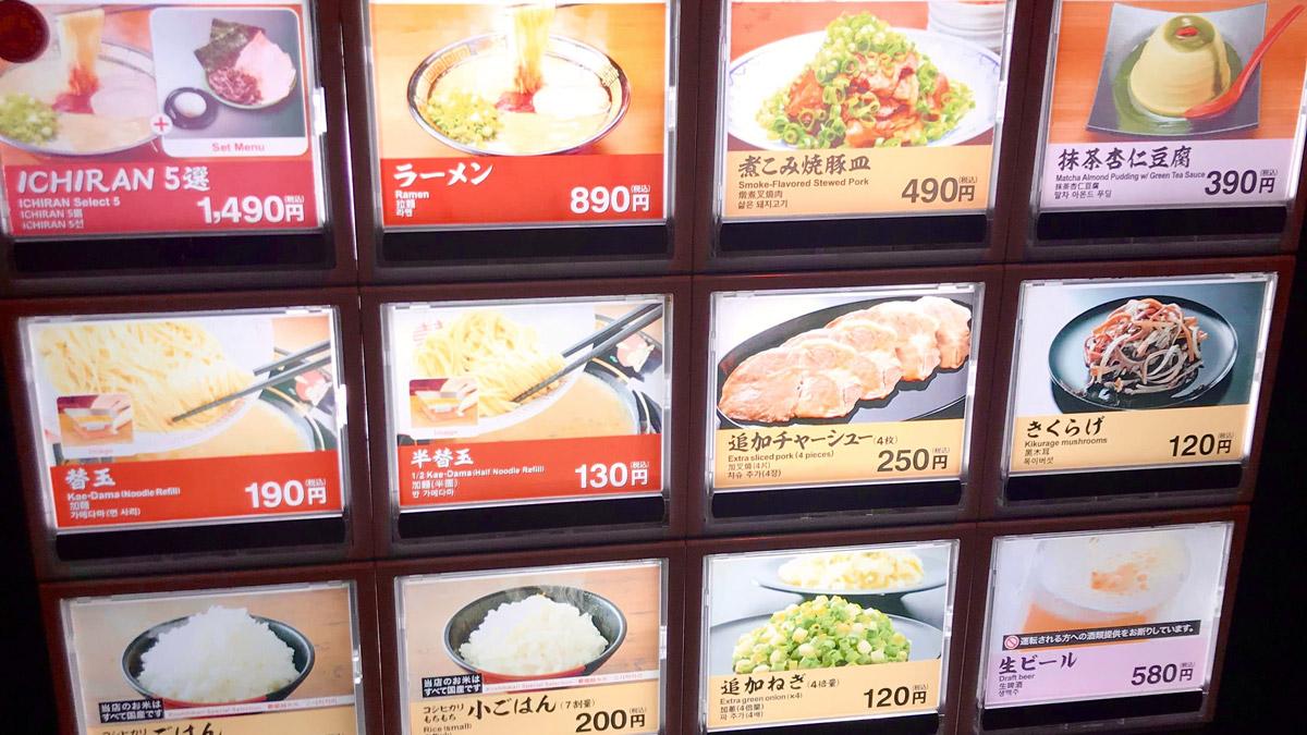Automat zum Ramen bestellen. Foto IH