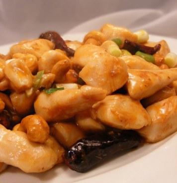 Poulet recettes du monde Chine poulet Kung Pao ou poulet impérial