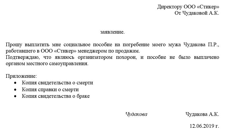 Статья 125 ук рф
