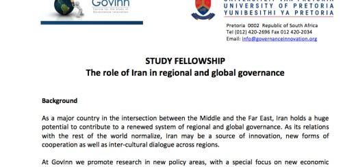 Study Fellowship