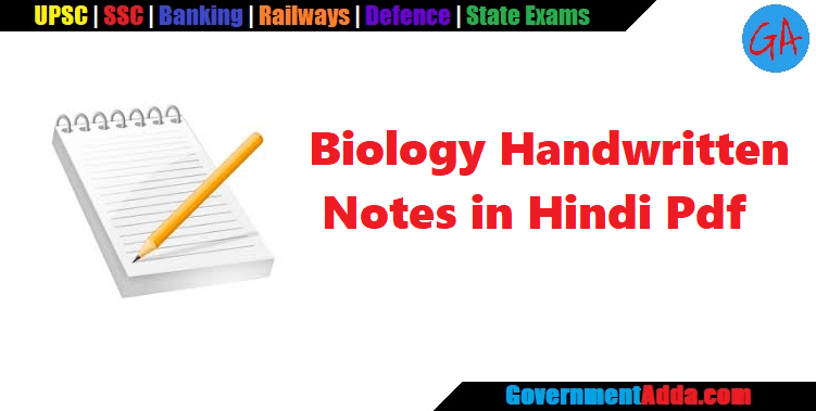 Biology Handwritten Notes in Hindi Pdf for Railway NTPC