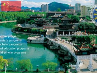 2018 Guizhou Government Scholarship