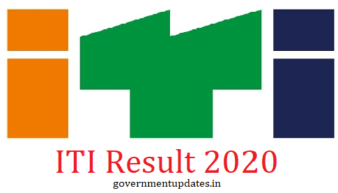iti result 2020(governmentupdates.in)