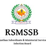 Rajasthan subordinate and ministerial services selection board