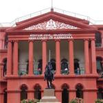 District Court Bangalore