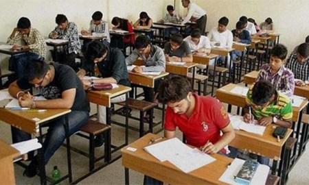 enterance exam