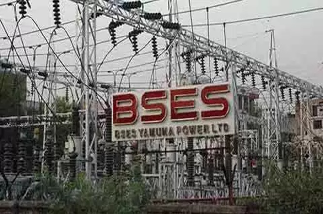 Bombay Suburban Electric Supply