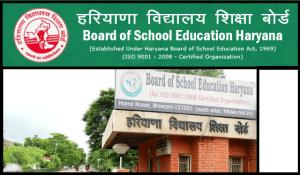 board of school education haryana
