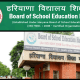 board of school education haryana