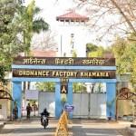 Ordnance Factory Jabalpur