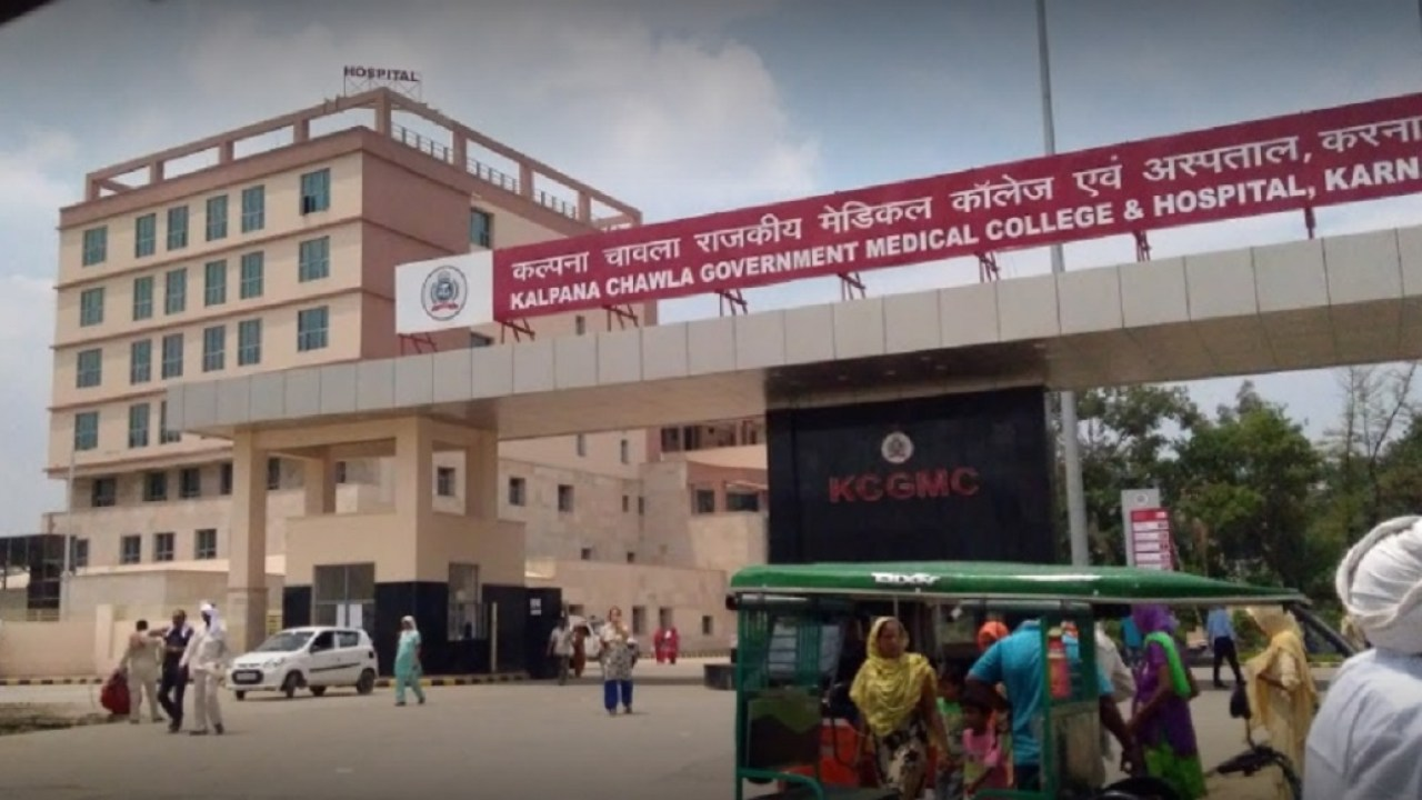 Kalpana Chawla Govt Medical College (KCGMC) Recruitment 2018