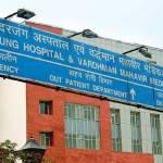 Safdarjung Hospital & VMMC New Delhi