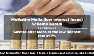 Muttathe Mulla govt loan scheme at low interest rate of 7%