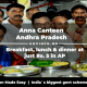Anna Canteen Andhra Pradesh Breakfast, lunch & dinner at just Rs. 5 in AP