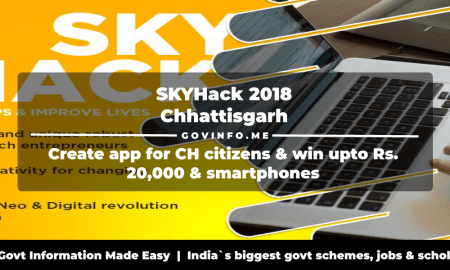SKYHack 2018 Chhattisgarh create app for CH citizens & win upto Rs. 20,000 & smartphones Hackathon challenges, schedule, Registration, awards & prices