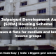 Siliguri Jalpaiguri Development Authority (SJDA) Housing Scheme houses & flats for medium and lower income groups