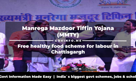 Manrega Mazdoor Tiffin Yojana (MMTY) free healthy food scheme for labour in Chattisgargh