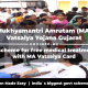 Mukhyamantri Amrutam (MA) Vatsalya Yojana Gujarat a scheme for free medical treatment with MA Vatsalya Card