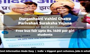 Durgashakti Vahini Chatra Parivahan Suraksha Yojana Haryana