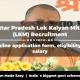 Uttar Pradesh Lok Kalyan Mitra (LKM) Recruitment 2018-19