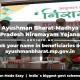 ayushmanbharat.mp.gov.in - Ayushman Bharat-Madhya Pradesh Niramayam Yojana (AB-MPNY)