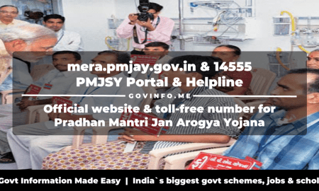 mera.pmjay.gov.in