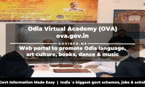 Odia Virtual Academy (OVA) website Odisha