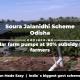 Soura Jalanidhi Scheme Odisha