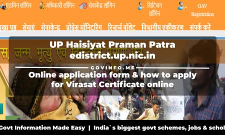 UP Haisiyat Praman Patra
