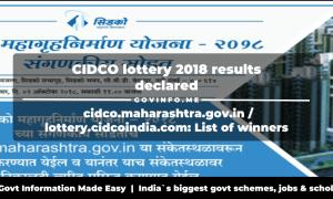 lottery.cidcoindia.com cidco.maharashtra.gov.in
