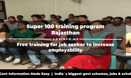 Super 100 training program Rajasthan