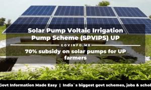 UP solar pump distribution scheme 2018-19