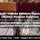 Delhi Vidhwa Pension Yojana (Widow Pension Scheme)