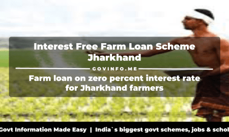 Interest Free Farm Loan Scheme Jharkhand