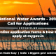 National Water Awards - 2018 Call for Applications