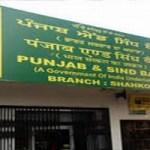 Punjab and Sindh Bank