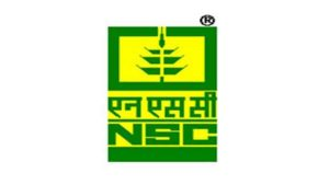 National Seeds Corporation Recruitment