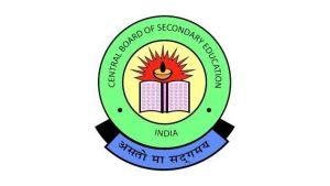 CBSE Board Exams 2021 Cancelled