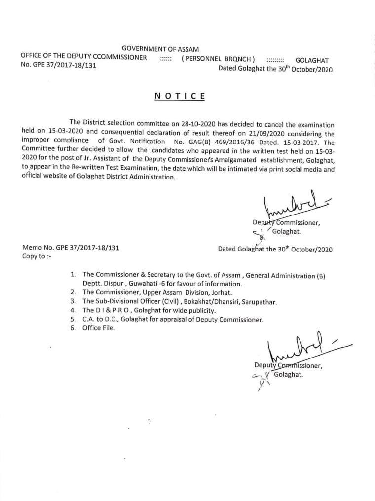 DC Golaghat Postponed Written Exam