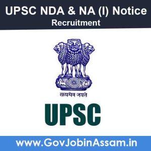 UPSC NDA & NA (II) Recruitment 2021