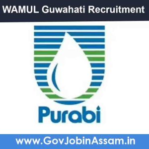 WAMUL Guwahati Recruitment 2021