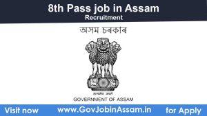8th Pass job in Assam