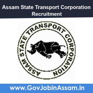 ASTC Recruitment 2021