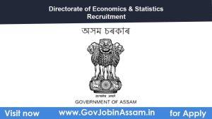 Directorate of Economics & Statistics Assam Recruitment 2021