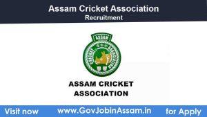 Assam Cricket Association Recruitment 2021