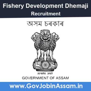 DFDO Dhemaji Recruitment 2021