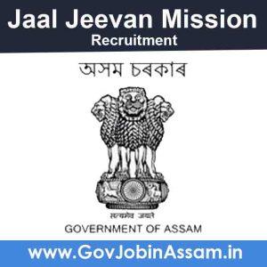 Jaal Jeevan Mission Dhubri Recruitment 2021