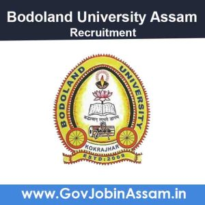 Bodoland University Assam Recruitment 2021